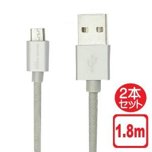 USB2-WU66-SL-2P