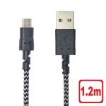 USB2-WU70SR-BKWH