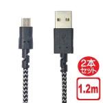 USB2-WU70SR-BKWH-2P