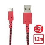 USB2-WU70SR-RDBK-2P