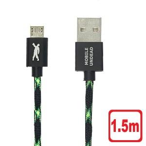 USB2-ZOMB-05