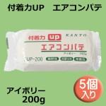 FUP-200-5P