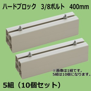 HB38W-400-10P