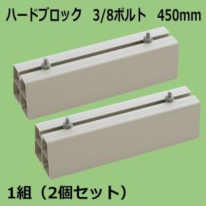 HB38W-450-2P