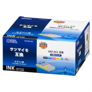 INK-ESAT-6CL