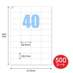 LABEL40-500P