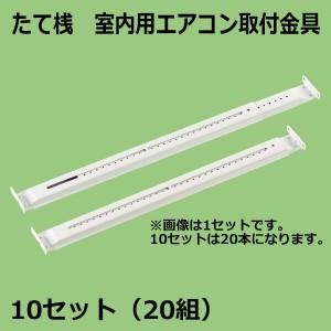 TATE-3-10P