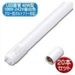 LDF40N1520VF-20P