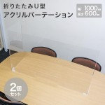 ACBOARD04-2P