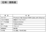 CDL-PHDMIE10-2P