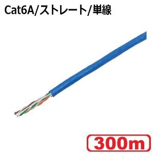 CML-6A300MBL