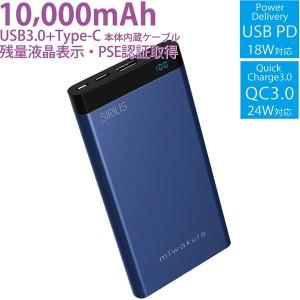 MPB-10000SN