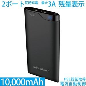 MPB-10000VK