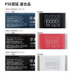 MPB-10000VR