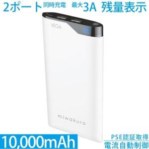 MPB-10000VW