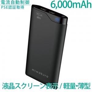 MPB-6000VK