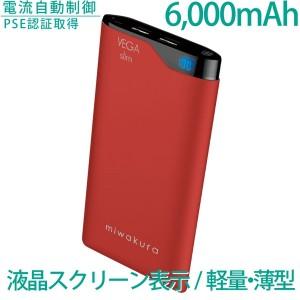 MPB-6000VR