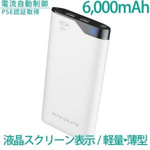 MPB-6000VW
