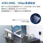 MPC-DC35U3