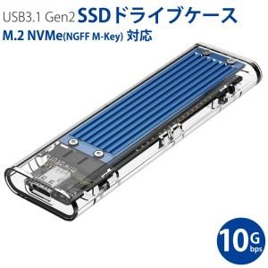 MPC-DCM2U3C