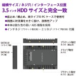 MPC-HDB2535