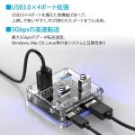 MPC-HU4PU3