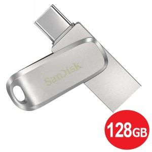 SDDDC4-128G-G46