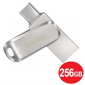 SDDDC4-256G-G46