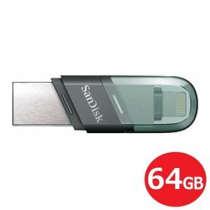 SDIX90N-064G-GN6NN