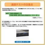 SDSDUNR-128G-GN3IN