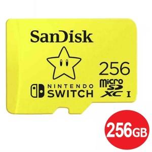 SDSQXAO-256G-GNCZN