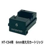 SY-HTCS06