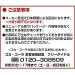 4902102142014-CCW2