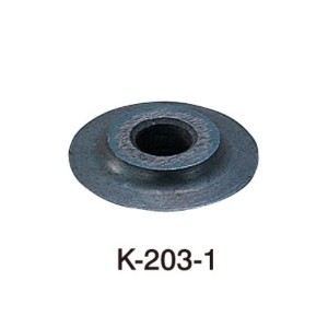 K-203-1