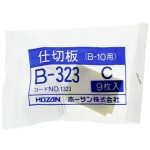 B-323
