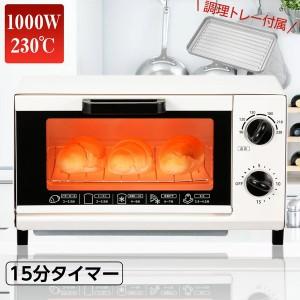 COK-YH100D-W
