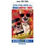 CSS-102A