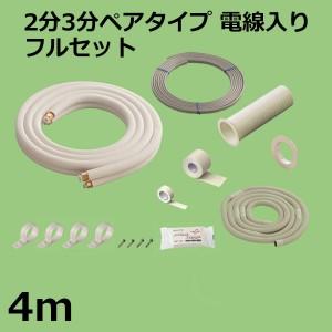 HS23-40FL-K