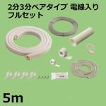 HS23-50FL-K
