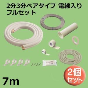 HS23-70FL-K-2P
