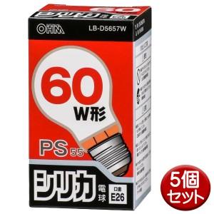 LB-D5657W-5P