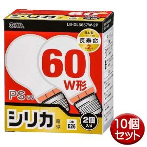 LB-DL5657W-2P-5P