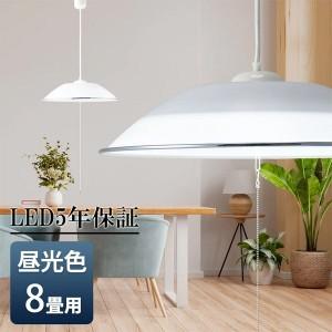 LT-Y40D8G-W1