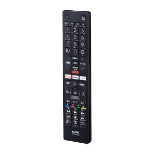 RC-TV019HS