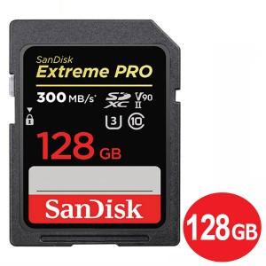 SDSDXDK-128G-GN4IN