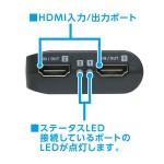 HDS-4K2P