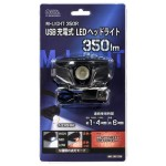 LC-MUSB350R-K