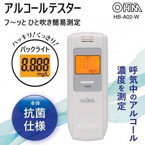 HB-A02-W