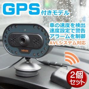 MR699GPS-2P
