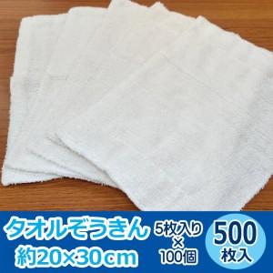 ITO-59522-100P